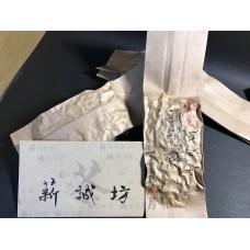 Da Yu Lin