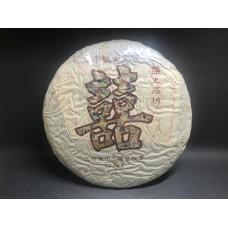 XZH-2007 Xishangmeishao