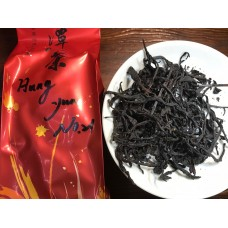 Hung yun black tea